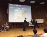 学習デジタル教材コンクールで、文部科学大臣賞を受賞!