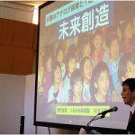 ICT夢コンテスト 表彰式と研究発表 in 東京オリンピックセンター