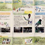 オープンキャンパスで授業❗️神戸の大学で高校生へ