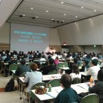 福祉医療機構セミナーで実践事例を発表❣️