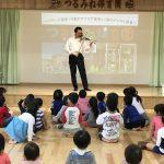 Sony研究者 来園&ブログ
