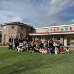 徳之島町の子ども子育て会議メンバー来園